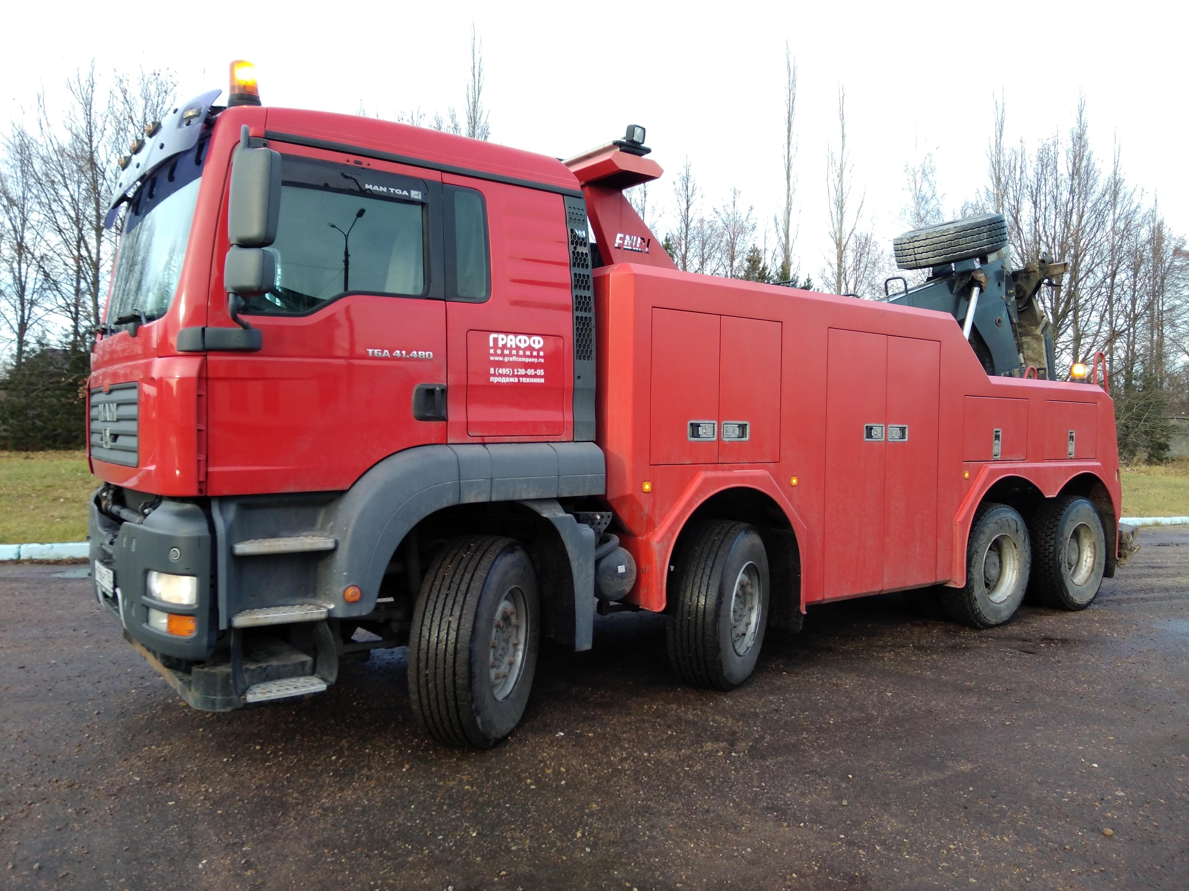 Москве круглосуточного грузового эвакуатора
