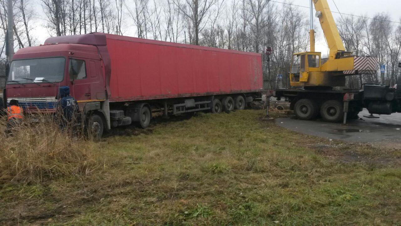 грузового эвакуатора 24 часа