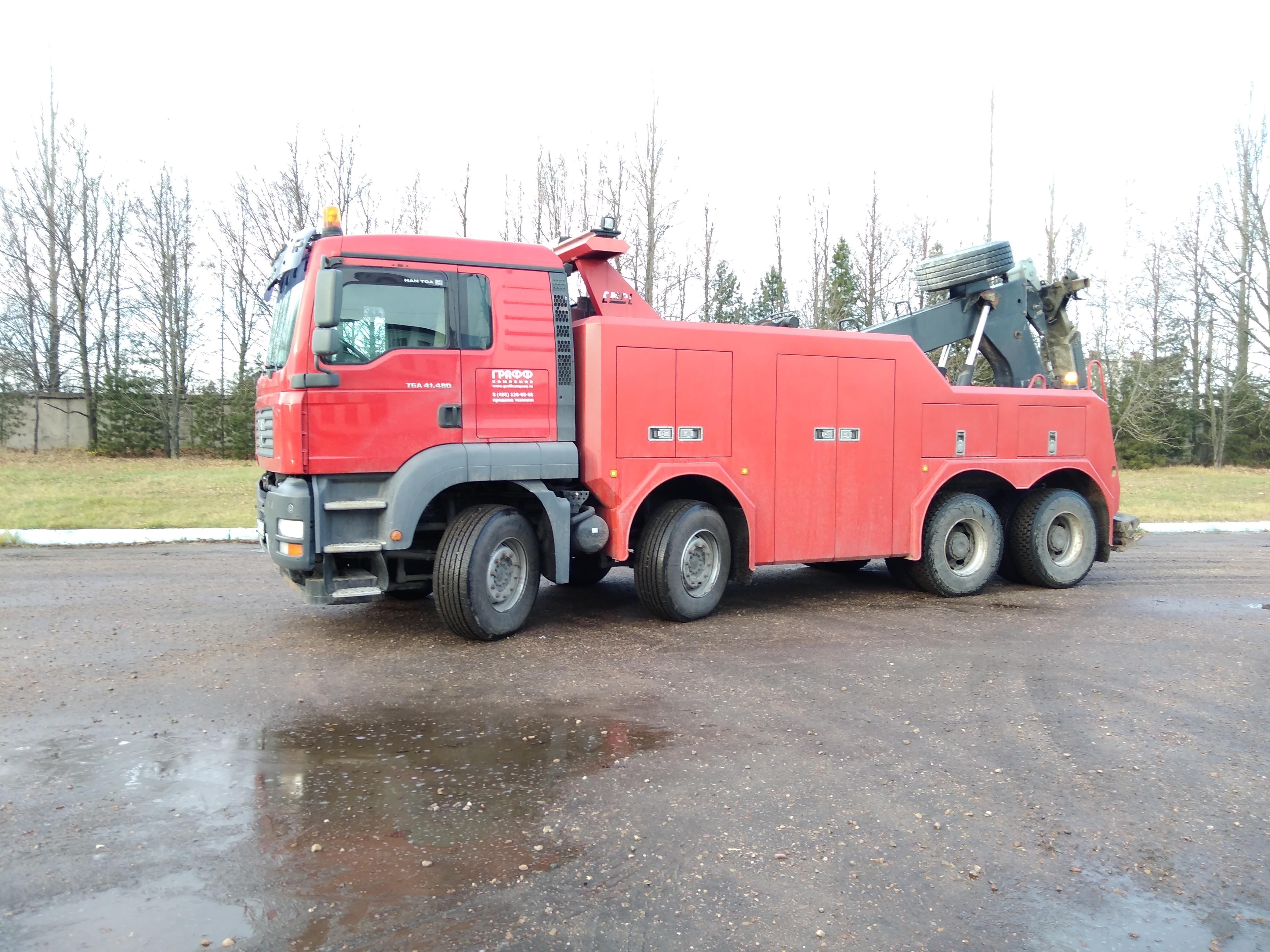 буксир для грузовиков